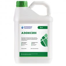 Азоксин