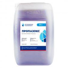 Пропазокс